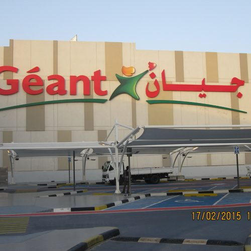 5-Location-YAS-Mall,-Abu-Dhabi