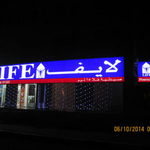 9993 Life-Pharmacy 1-Location 2 - Discovery Gardens, Dubai