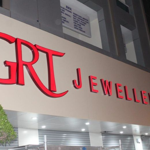 GRT (14)