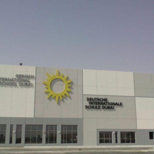 German International School (2)