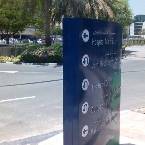 1.AHD,-Location---Oud-Metha,-Dubai