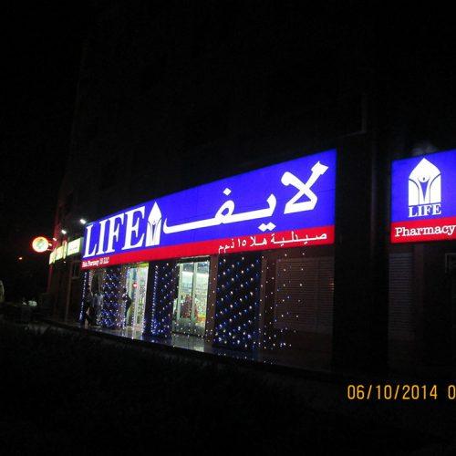 6.Life-pharmacy, Discovery Gardens, Dubai