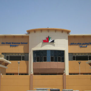 ADGS 1 - Location - Abu Dhabi