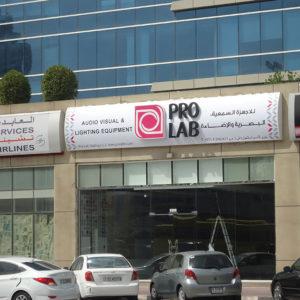 GrafProlab - Location - Al Ittihad Street, Dubai - 1