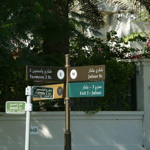 5.-Emirates-Hills-1024x682